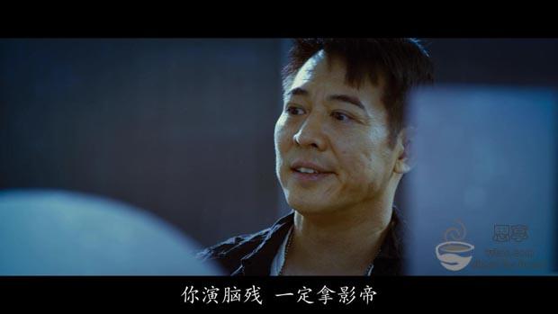 [不二神探][BD-MKV][720P][BT种子][中文字幕]