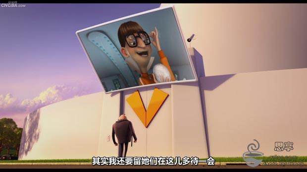 [神偷奶爸2][BD-MKV][720P][电影种子][中英字幕]