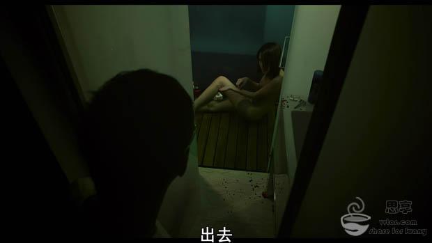 [命运派对][BluRay-720P.MKV][快播种子][中英字幕]