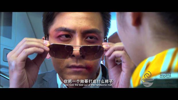 [缘来是游戏][BluRay-1080P.MKV][BT种子][中文字幕]