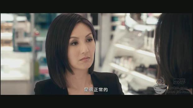 [志明与春娇][BluRay-720P.MKV][BT下载][中文字幕]