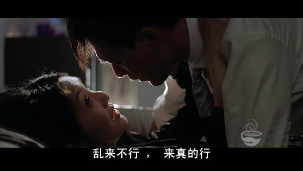 [完美嫁衣][BluRay-720P.MKV][BT种子][中文字幕]