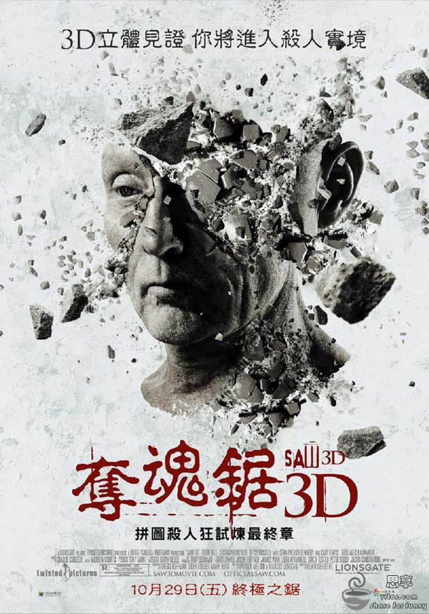 [电锯惊魂7][BluRay-720P.MKV][高清电影][中英字幕]
