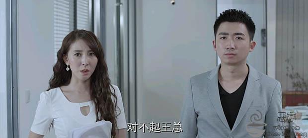 [姐妹2][BluRay-720P.MP4][最新电影][中文字幕]