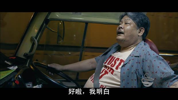 [那夜凌晨][BluRay-720P.MKV][BT种子][中文字幕]