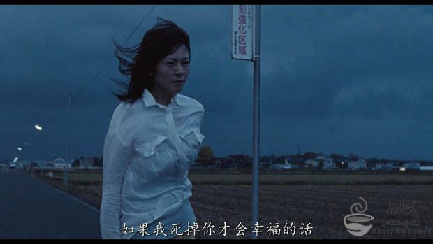 [再见溪谷][BluRay-720P.MKV][快播资源][中文字幕]