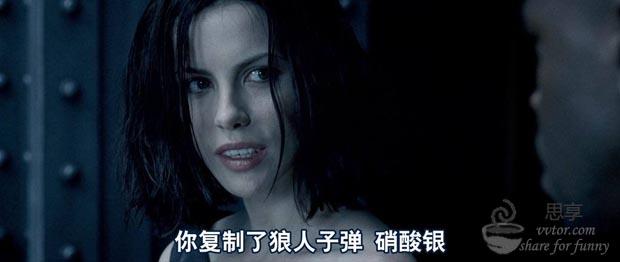 黑夜传说1免费高清电影BT种子_黑夜传说加长版