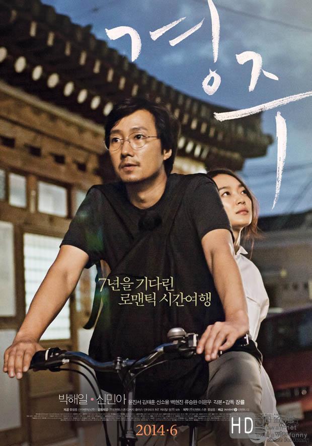 [庆州][BluRay-720P.MKV][最新电影][中文字幕]