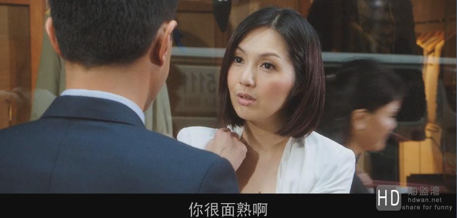 [2014][香港][喜剧][单身男女2][BD-MKV/1.29G][国粤双语中字][2014年爱情喜剧]