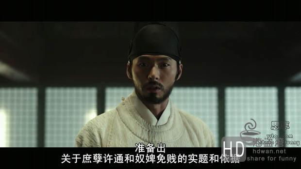 [杀王者][BluRay-720P.MKV][BT种子][中文字幕]