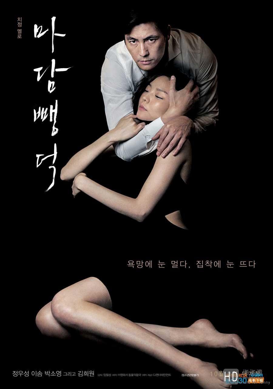[布拉芙夫人][剧情] [2014 韩国 无字幕 ]avi格式/3.84G