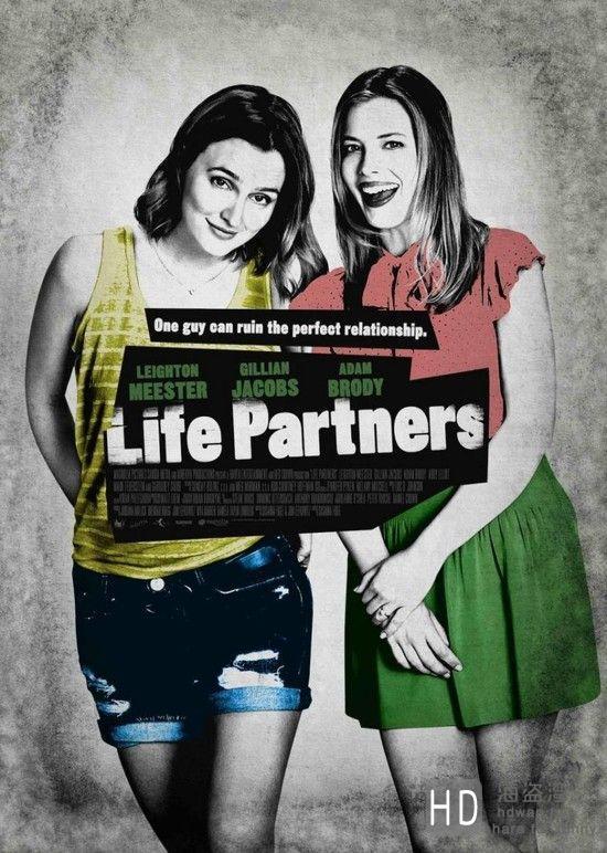 [2014][美国][生活伴侣 Life Partners][DVD/MKV/BT电影下载]