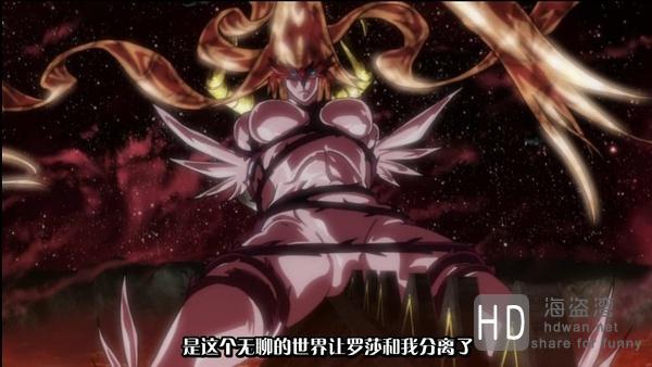 [2013][日本][猎天使魔女:血色命运 Bayonetta: Bloody Fate][720P/BT高清动漫下载]