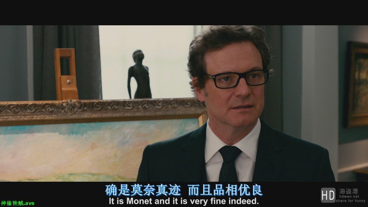 [犯罪] [2012][美国][神偷艳贼][BD-RMVB/1.1G][中英字幕]