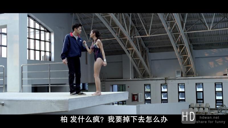 [游魂惹鬼/泳队惊魂/水男骸][中字高清BD-RMVB+MP4/720P][2014泰国恐怖]