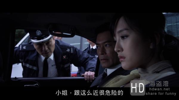 [2014][香港][反贪风暴 2014][中文字幕]
