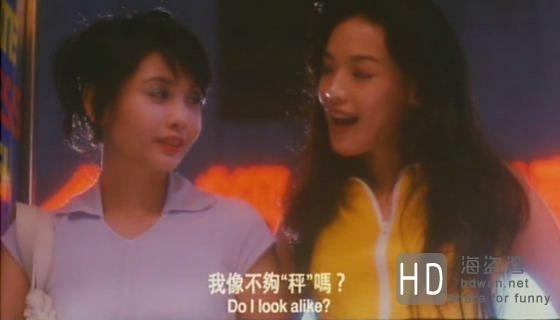 [香港][剧情][红灯区 (1996)][AVI/699MB] [粤语中英][邱淑贞 任达华]