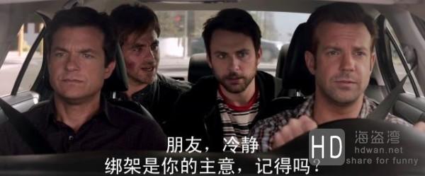 [2014][美国][恶老板2 Horrible Bosses 2][DVD/MKV/BT电影下载]