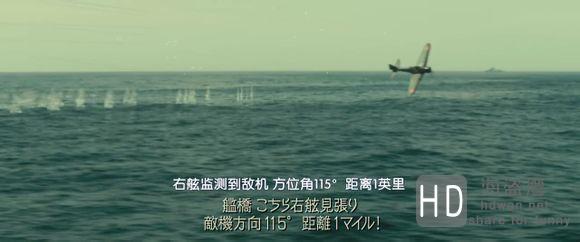 永远的0 永遠の0 (2013)