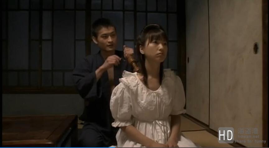 [2006][日本不為人知的事件:高領女孩SEX游戏][DVD/AVI/BT电影下载]