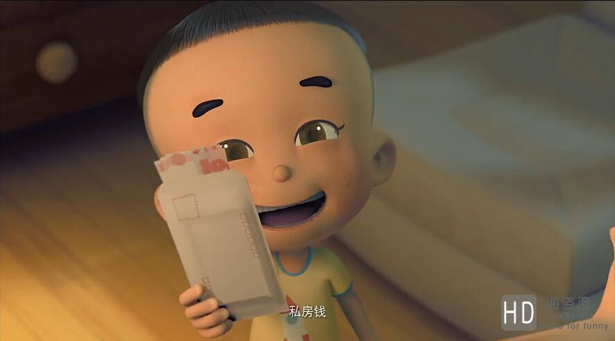 新大头儿子和小头爸爸之秘密计划 (2014)