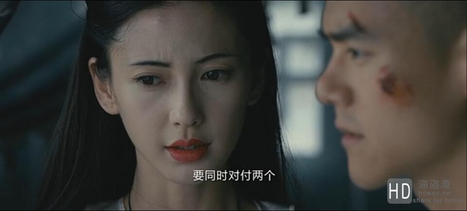 [2014][黄飞鸿之英雄有梦][1080P高清下载]