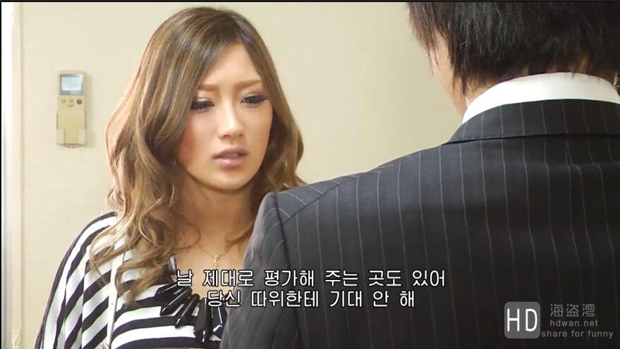 [2014][日本][天使的素顔][720p.AVI/1.3G][日语]
