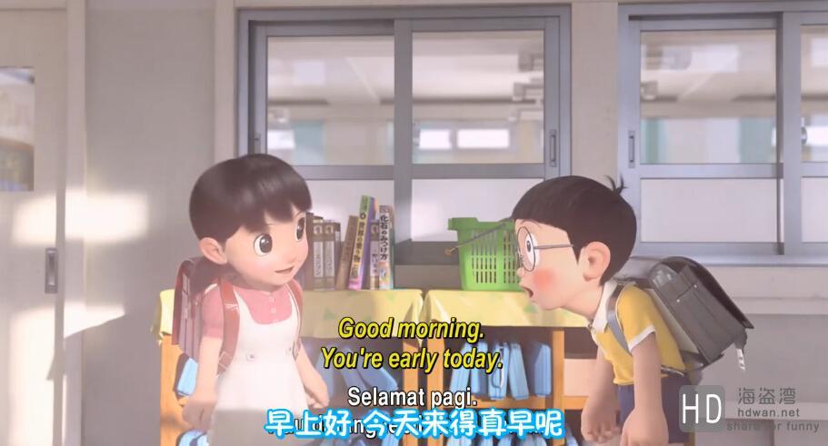 哆啦A梦:伴我同行 STAND BY ME ドラえもん (2014)