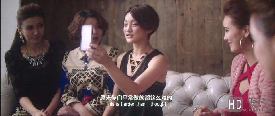 [2014][香港][撒娇女人最好命][mp4高清下载]