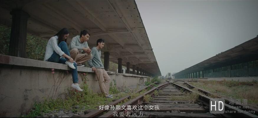 [2014][中国][剧情][环城七十里][MKV高清下载]