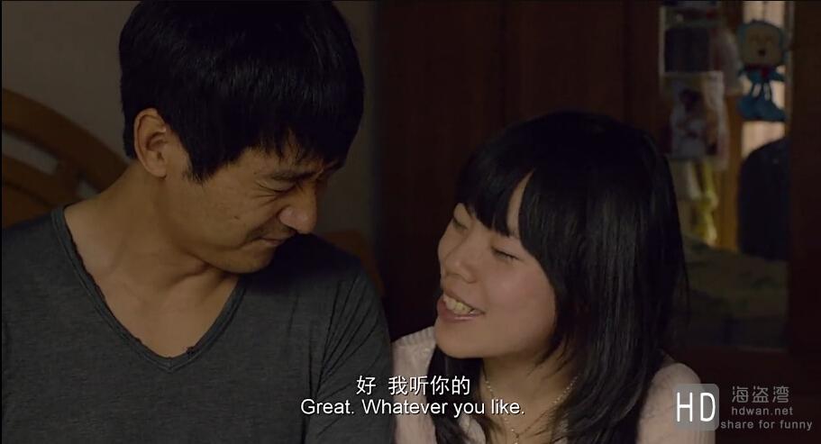 推拿 (2014)