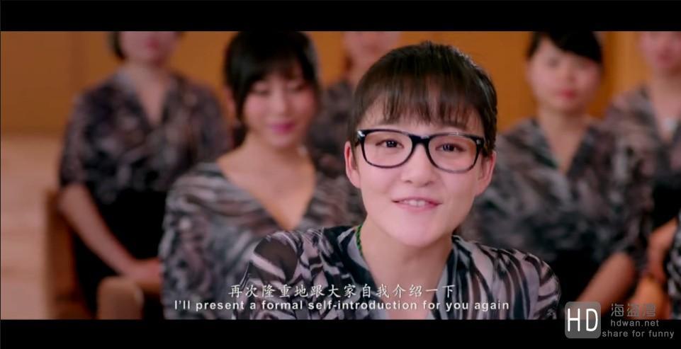 [美人邦][BluRay-1080P.MKV][最新电影][中文字幕]