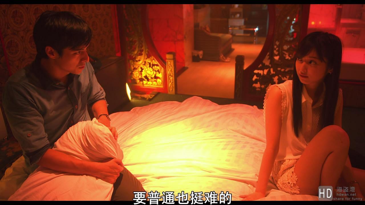 [BT下载] [日本][剧情][风俗店之行][BluRay-720P.MKV/2.75 GB/中字]
