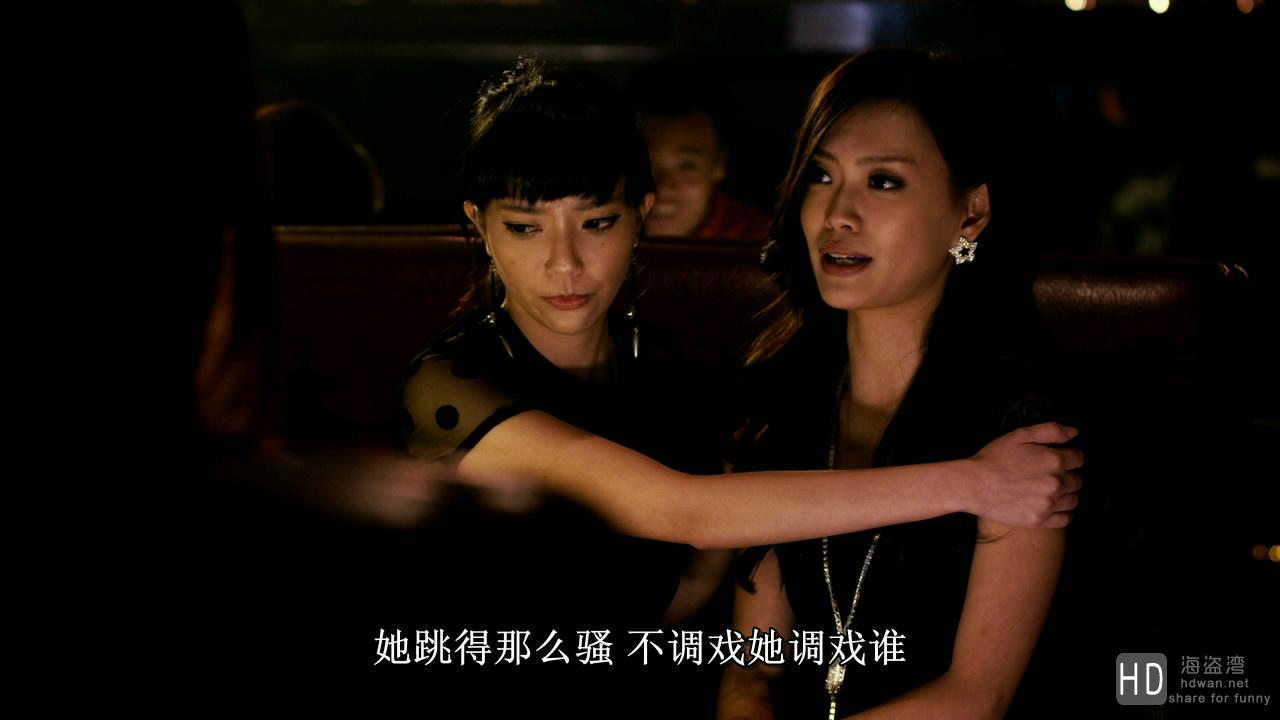 [2014][香港][涩青298-03][高清蓝光720P版BD-RMVB/粤语中字]