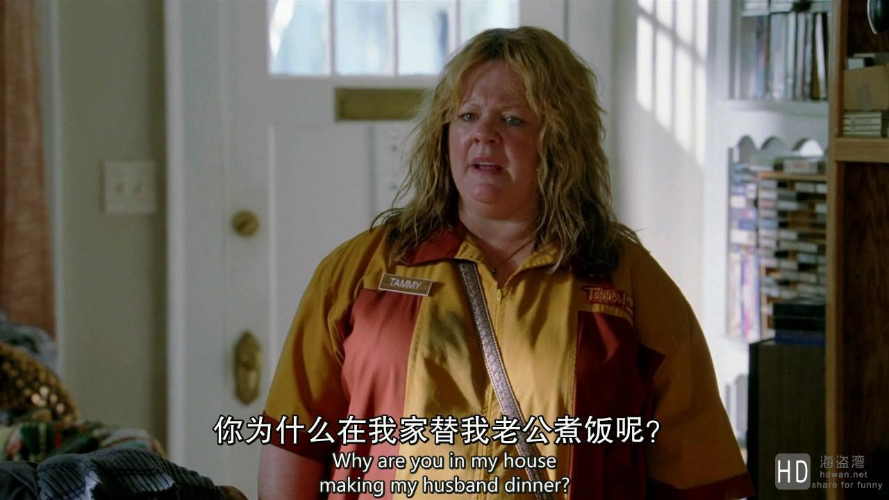 [2014][欧美][喜剧][塔米的旅行(加长版)][BD-RMVB/1.17GB][中英双字][高清蓝光720P版]