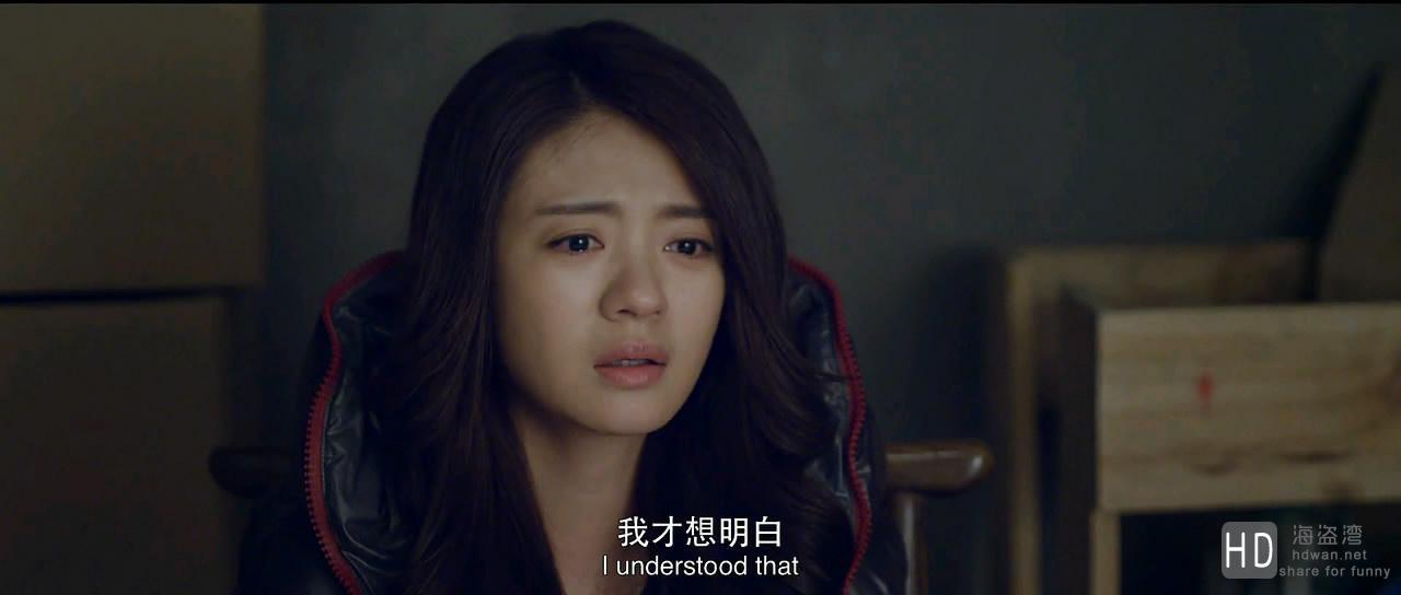 [2014][大陆][惊悚][秘术/秘术之盗墓江湖/盗墓空间][HD-RMVB/832MB][国语中英双字]