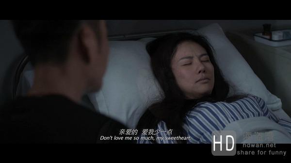 [2014][中国][黑月 She and She][DVD/MKV/迅雷电影下载]