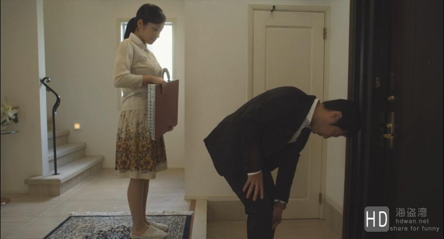 恋之罪/恋の罪.2011