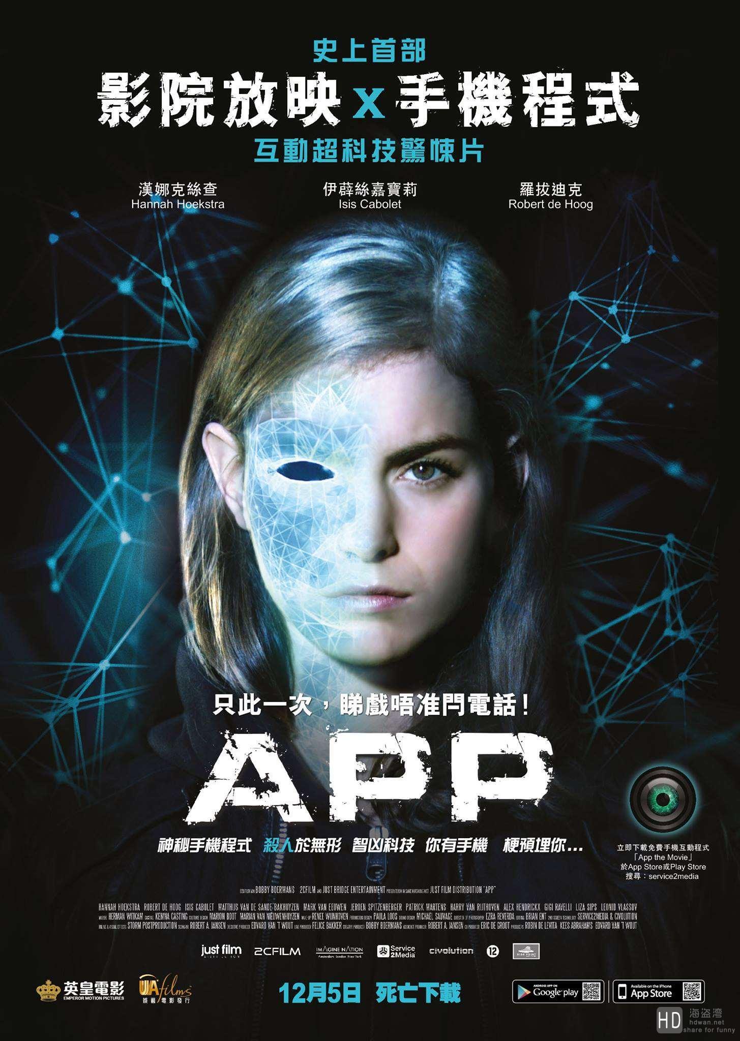 [2013年][手机有鬼/APP][BluRay-1080P.MKV+720P.MKV][中文字幕]