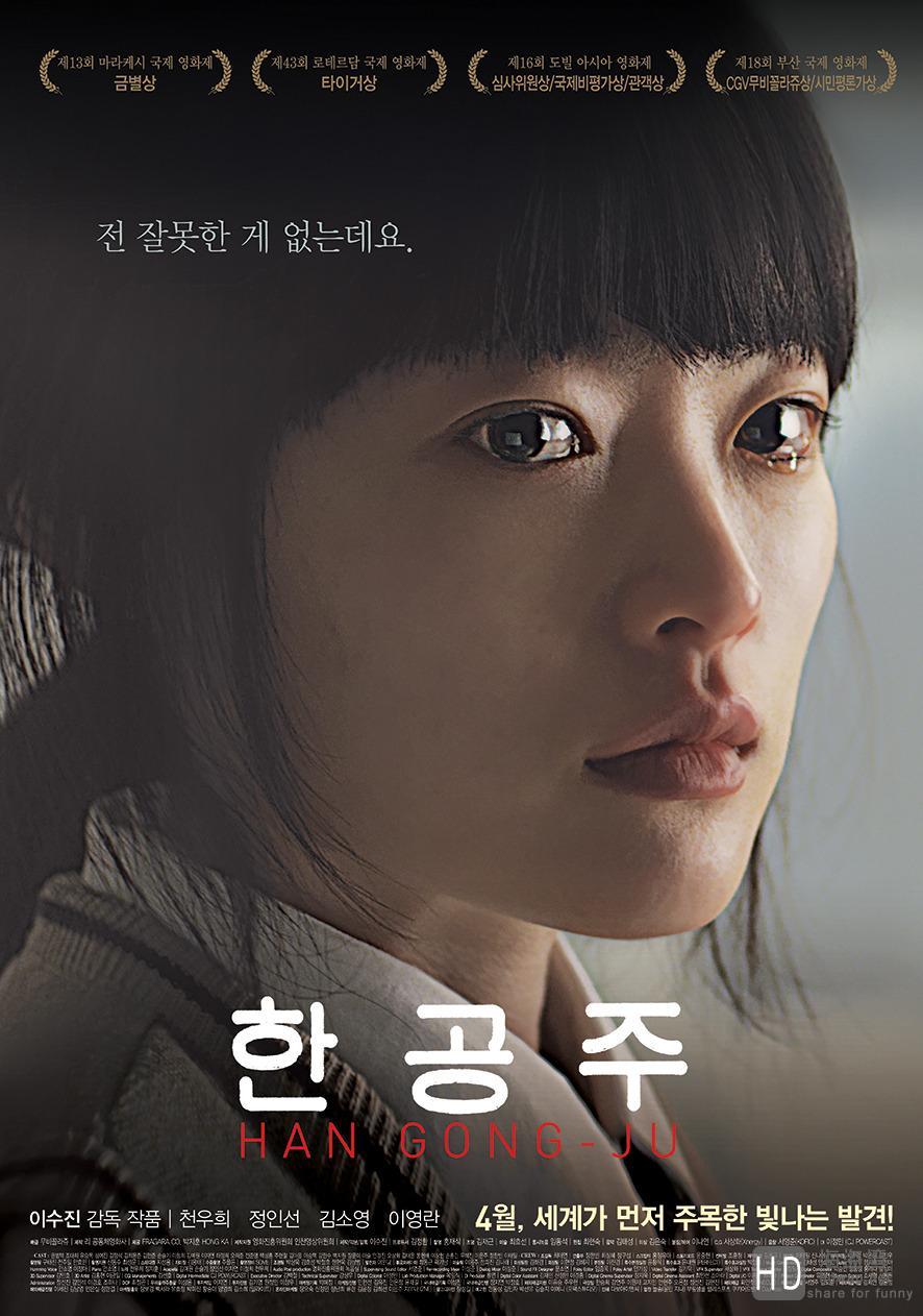 [2014][韩国][韩公主 Han Gong-ju][720P/海盗湾高清电影下载]