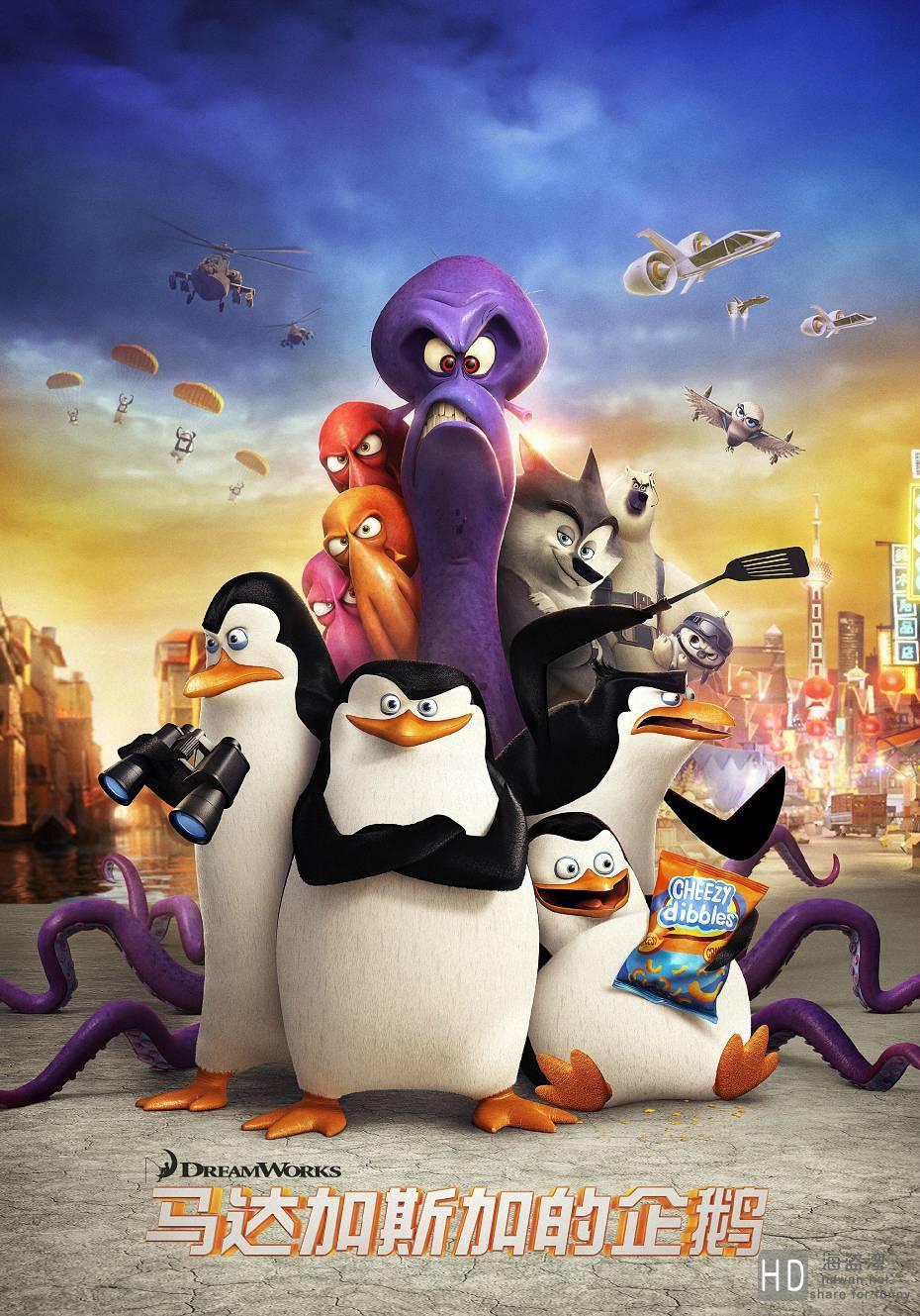 马达加斯加的企鹅/Penguins of Madagascar.2014