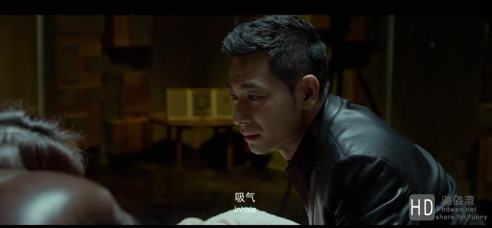 [2014][中国][全城通缉 The Boundary][DVD/MP4/迅雷电影下载]