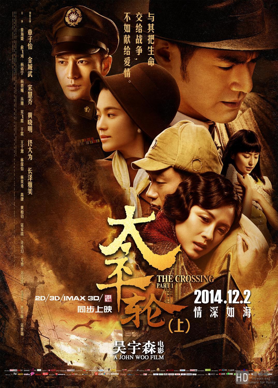[2014][中国][太平轮(上):乱世浮生 The Crossing][720P|1080P BT下载][吴宇森导演][国语中字]