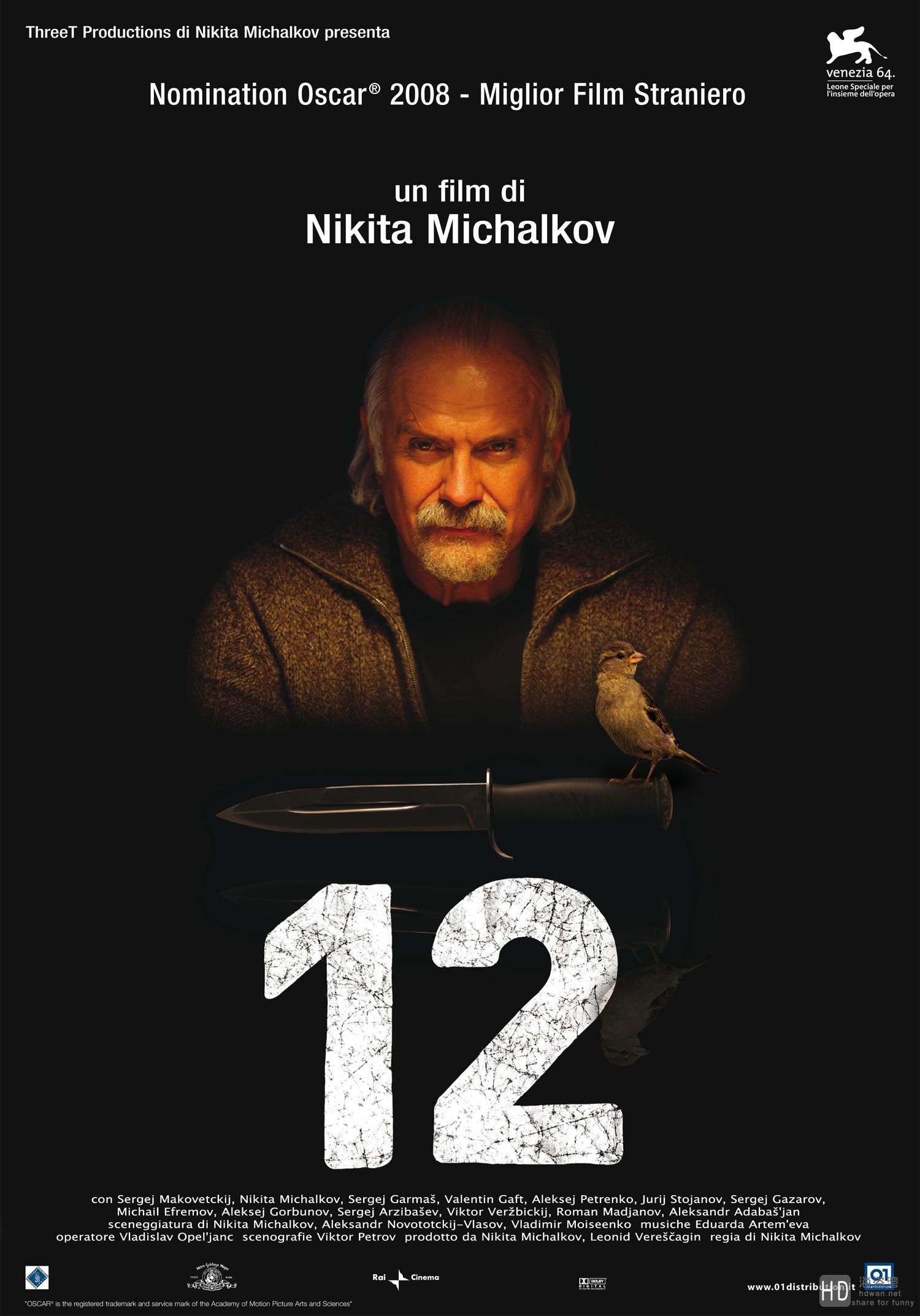 [2007][俄罗斯][犯罪/剧情][12怒汉:大审判][]