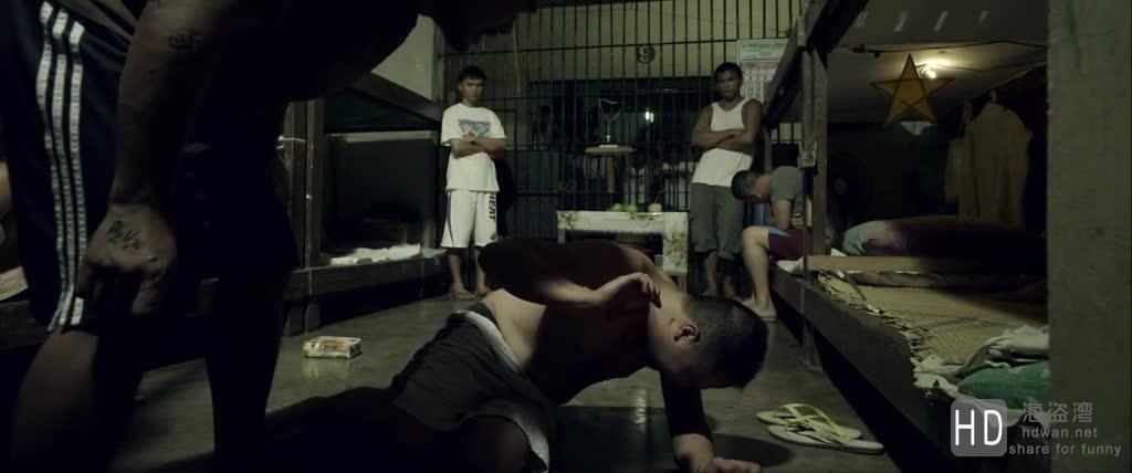 [2013][菲律宾][剧情][历史的终结 Norte, Hangganan ng Kasaysayan]