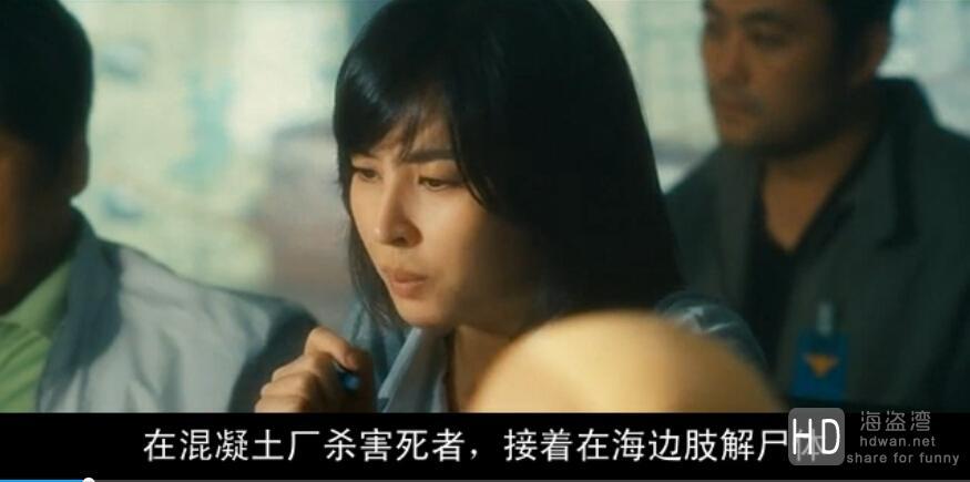 [2010][韩国][惊悚犯罪片][无法原谅/不可饶恕][韩语DVD中字]