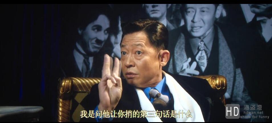 [2014][中国][一步之遥 Gone With The Bullets][国语中字][2015-1-4日更新清晰版]