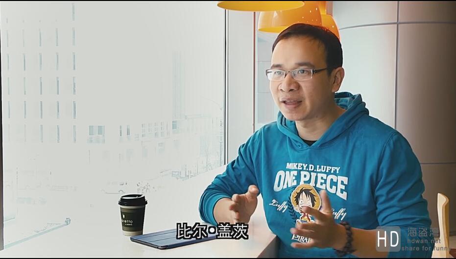 [2014][大陆][记录][飞鱼秀][]