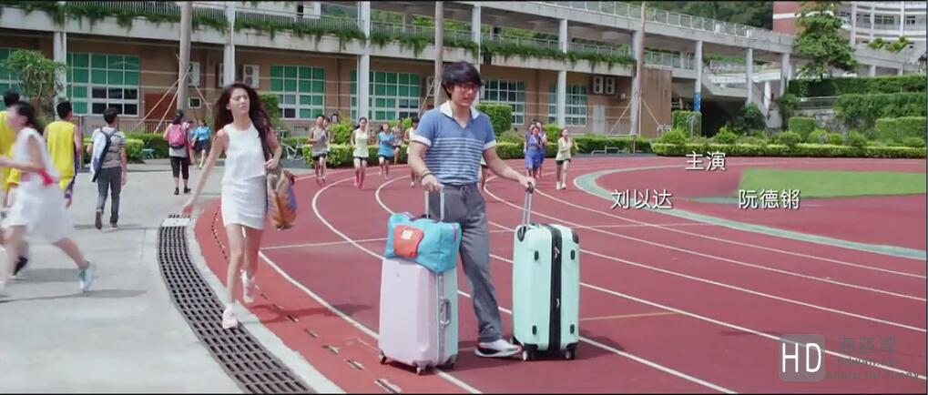 [2014喜剧爱情片][精武青春/青春鬥/天使高校][720P高清HD-MKV+RMVB]