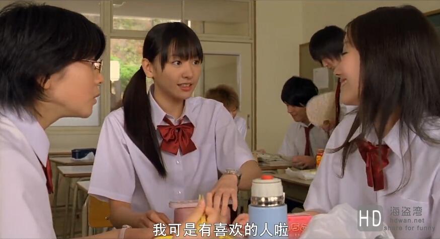 [2007][日本][剧情/爱情][恋空][720P][中文字幕]